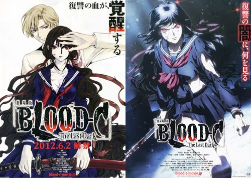 Blood-C: The Last Dark (2012)  劇場版 ブラッドシー ザ ラスト ダーク