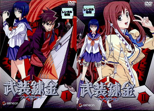 Busou Renkin 武装錬金 (2008)