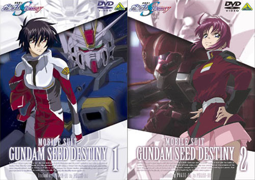 Mobile Suit Gundam Seed Destiny 機動戦士ガンダム (2002)